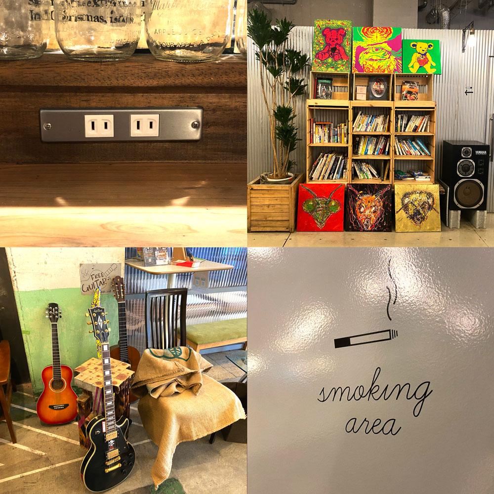 コンセントとフリーギターとフリーブックと喫煙所マーク